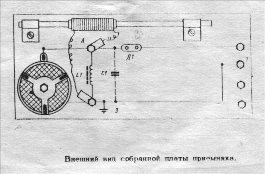Shema_1_PROSTOI_DETEKTORNYI_PRIEMNIK-2.j